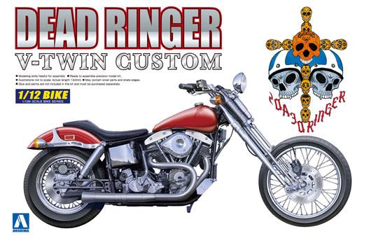 【青島文化教材社】[模型車] Harley-Davidson  Dead Ringer - 「Webike-摩托百貨」