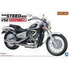 【青島文化教材社】[Naked模型車] HONDA Steed 400 (附Custom parts)