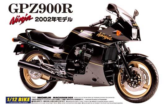 [模型車] KAWASAKI GPZ 900R Ninja 02