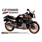 【青島文化教材社】[模型車] KAWASAKI GPZ 900R Ninja 02