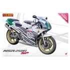 【青島文化教材社】[模型車] HONDA 89 NSR250R SP