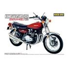 【青島文化教材社】[Naked模型車] KAWASAKI 750RS (Z2) (附Custom parts)