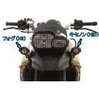 【TOURATECH】氙氣霧燈 - 「Webike-摩托百貨」