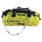【TOURATECH】PacSafe 85 行李用鋼網