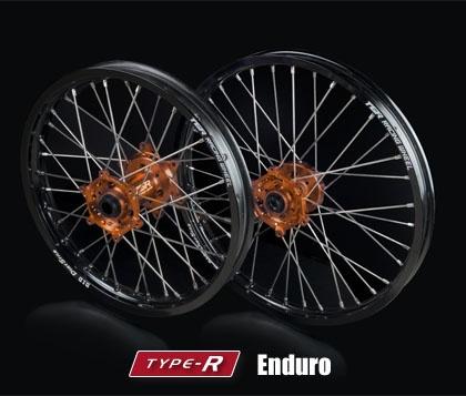 TYPE-R Enduro用 輪框