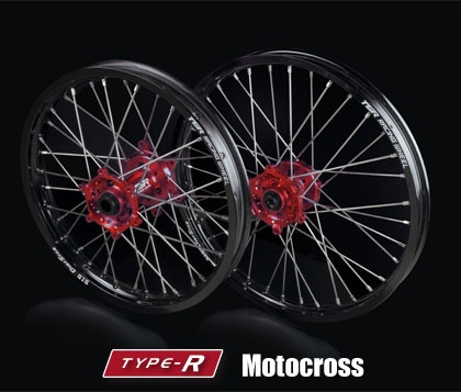 TYPE-R Motocross用 輪框