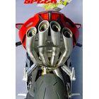 【BODIS】全鈦合金排氣管尾段 (Quattro FSR Racing)