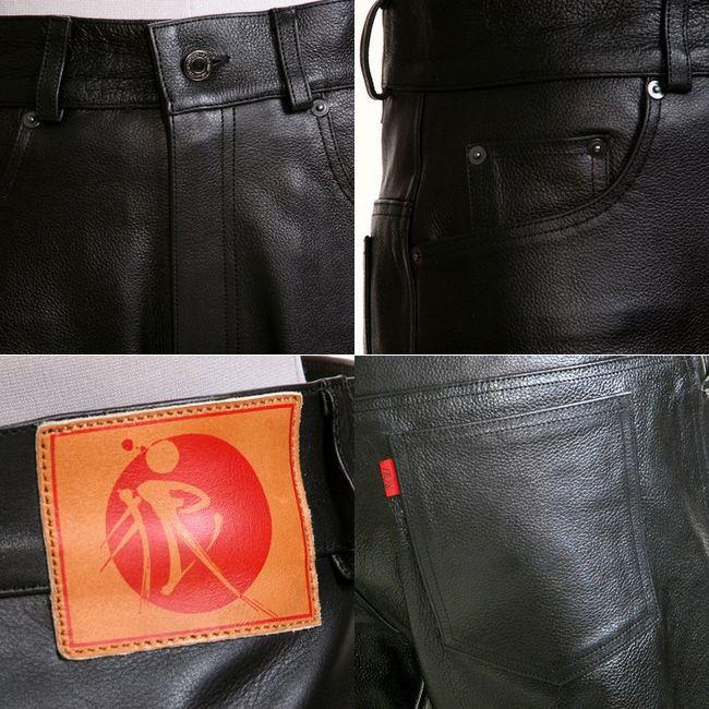 【G-QUBIC】牛皮壓花 靴型皮褲 - 「Webike-摩托百貨」