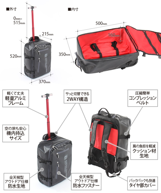 【DOPPELGANGER OUTDOOR】2WAY 戶外攜帶包 - 「Webike-摩托百貨」
