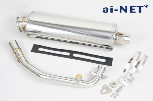 原廠型不銹鋼全段排氣管