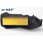 ai-net Air Cleaner Element for HONDA OEM Repair