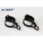 【ai-net】方向燈安裝束環