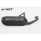 【ai-net】JOG系 原廠型全段排氣管