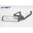 【ai-net】DIO系 原廠型全段排氣管