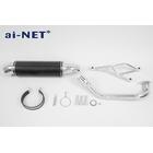 【ai-net】碳纖維消音器全段排氣管