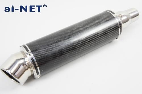 【ai-net】碳纖維消音器全段排氣管 - 「Webike-摩托百貨」