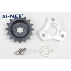【ai-net】鏈條偏移 套件 齒盤 /Turnip系引擎對應
