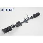 【ai-net】原廠型  可倒式 腳踏桿套件