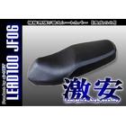 【ai-net】維修用坐墊皮