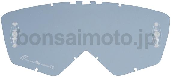 藍河鏡片(有針)