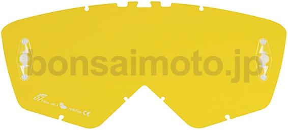 黃色沙漠鏡片(有PIN)