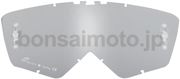 銀鍍鉻鏡片(有PIN)