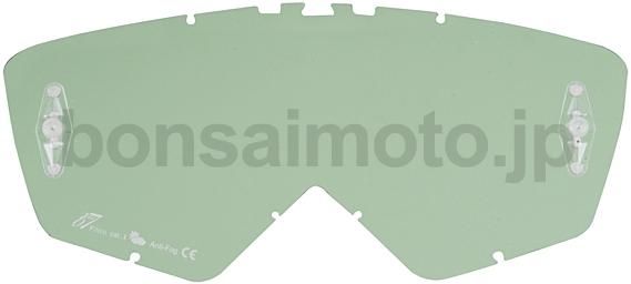 綠森林鏡片(有PIN)