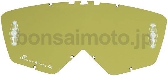 綠麝香鏡片(有PIN)