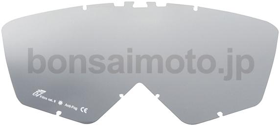 銀鍍鉻鏡片(無PIN)