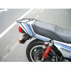 JSmotorcycle Rear carrier