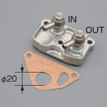 切削加工機油冷卻器取出口Set