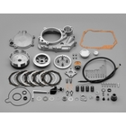 DAYTONA Secondary Wet Clutch Kit (Shot Blast) 5 Disc