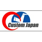 Custom Japan Emblem For DioZX 3-Piece Set