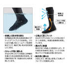 【mont-bell】GORE-TEX All-Round  襪子 #1108797