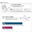 【mont-bell】Merino 羊毛內層手套Touch(智慧型手機)  #1108869 - 「Webike-摩托百貨」