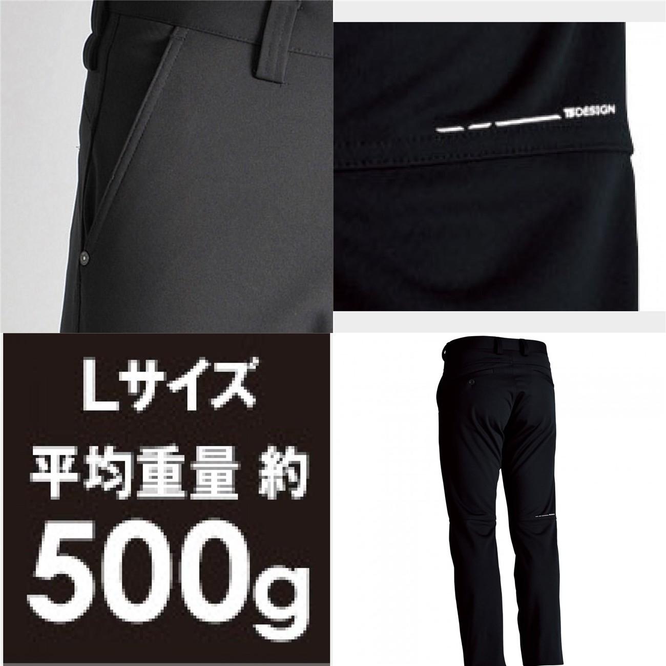 【TSDESIGN】無重力區防風伸縮褲ZERO GRAVITY  - 「Webike-摩托百貨」