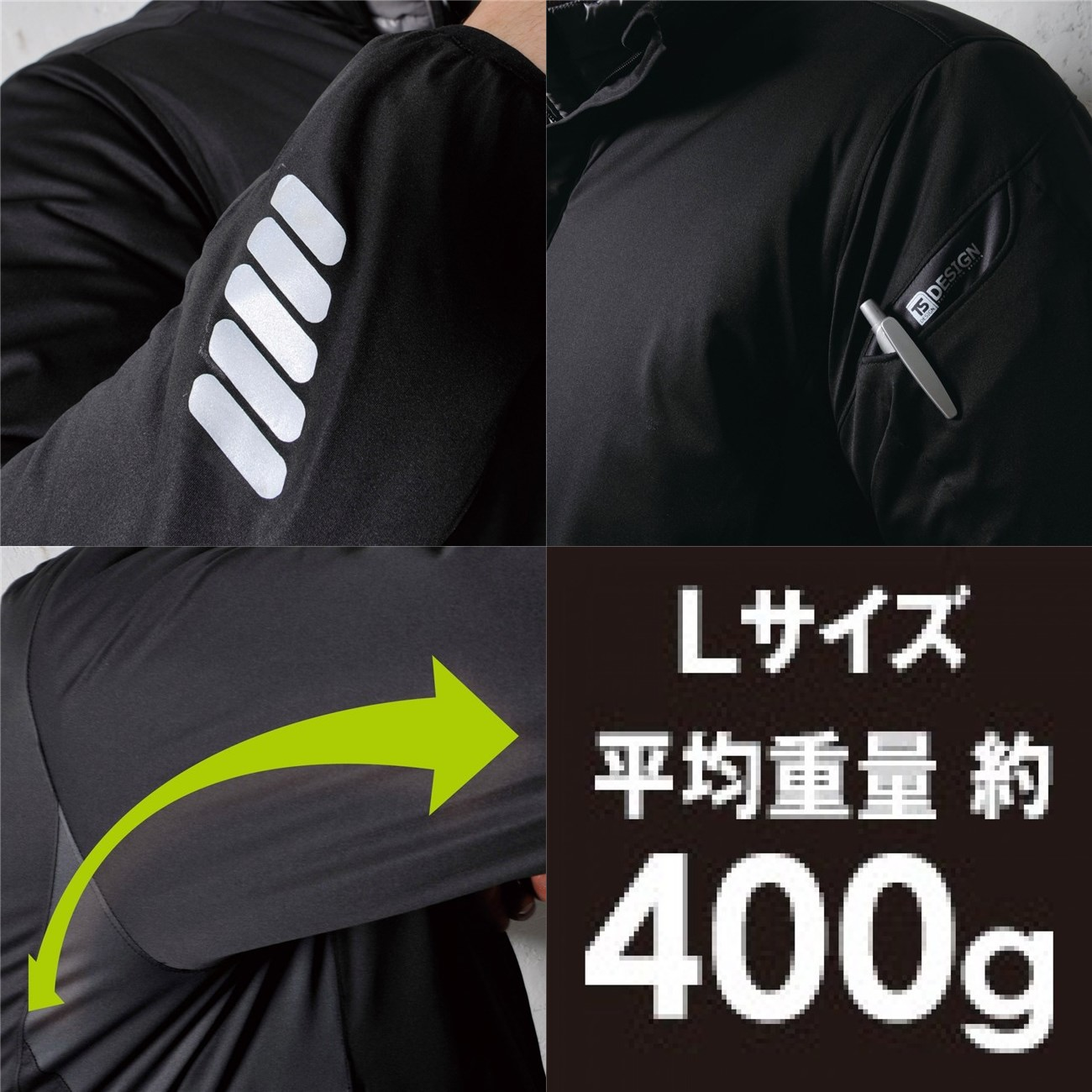 【TSDESIGN】無重力區防風伸縮輕量保暖外套ZERO GRAVITY - 「Webike-摩托百貨」