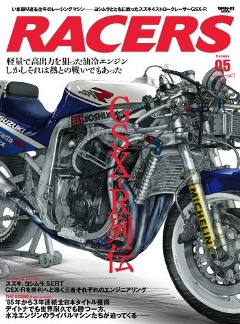 RACERS Racer's Vol.5 GSX-R傳記