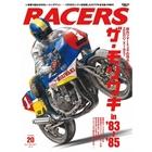 三栄書房/RACERS レーサーズ Vol.20 ザ・モリワキ in 83-85