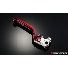 【BIKERS】Adjustable Brake Lever 6段調整型 煞車拉桿