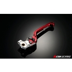 【BIKERS】Adjustable Clutch Lever 6段調整型 離合器拉桿