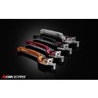 【BIKERS】Folding Adjustable Clutch Lever 6段調整型可潰式式 離合器拉桿