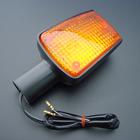 【BRC】橘色方向燈 【原廠型】