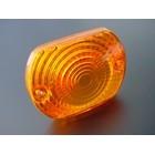 【BRC】橘色方向燈燈殼 【原廠型】