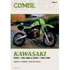 【CLYMER】KX60/KX80 維修手冊【英文修正版】