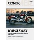 【CLYMER】VULCAN400/VULCAN 800 (VN800) 維修手冊【英文修正版】
