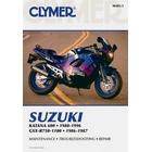 【CLYMER】GSX-R750/GSX-R1100/BANDIT600/GSX600 維修手冊【英文修正版】