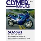 【CLYMER】GSX-R750 維修手冊【英文修正版】