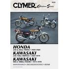 【CLYMER】400SS/Z1/CB72/C70/71/72 (Dream)/KH400/Z900/KH250/CL72/500SS (H1)/Z1000/SS250/CL77/KH500/Z1-R/SS350/C