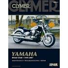 【CLYMER】ROADSTAR1300/XV1900 MIDNIGHTSTAR 維修手冊【英文修正版】